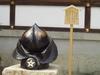 Kyoto0604_13_2